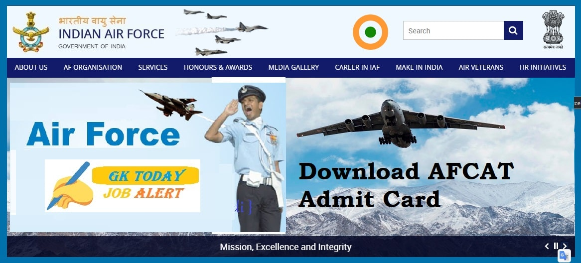 Download AFCAT Admit Card for Indian Air Force 02/2020 Batch