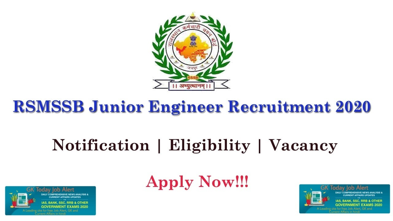 RSMSSB Junior Engineer Recruitment 2020 - Exam Date Announced