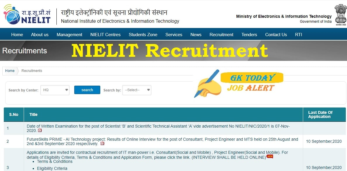 NIELIT Recruitment 2020 – Scientist