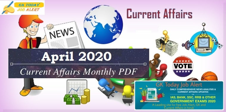 Monthly Current Affairs PDF in hindi of April 2020