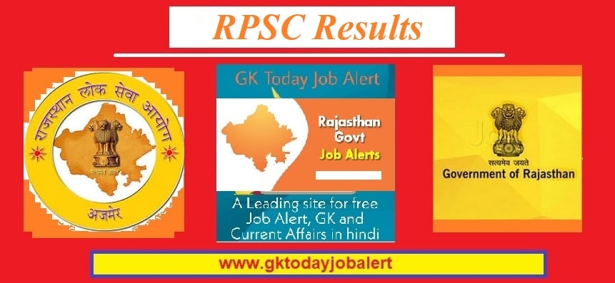 RPSC Results