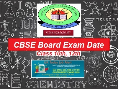 CBSE Board Exam Date