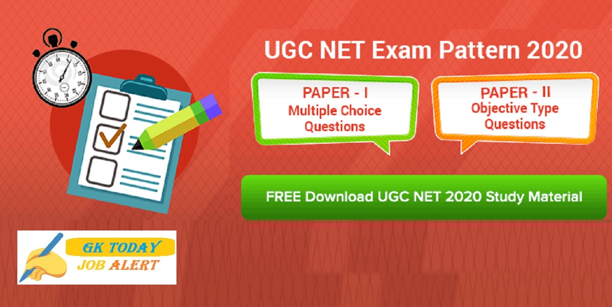 NTA UGC NET Exam Pattern 2020