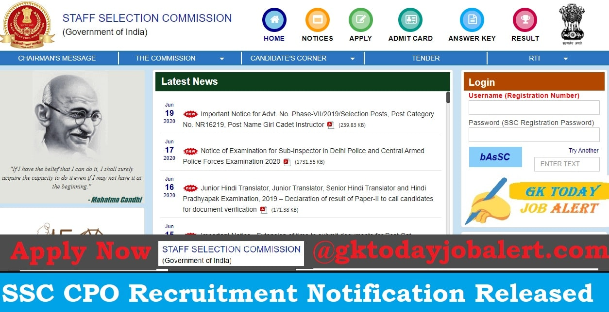 SSC Notifications - SSC CPO recuitment Apply online
