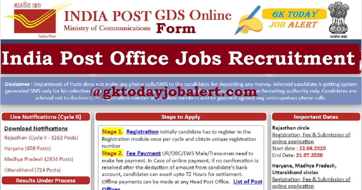 India Post Office Jobs Recruitment