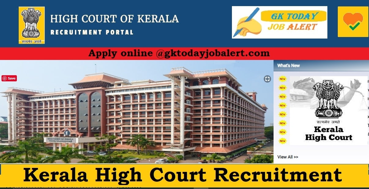 Kerala High Court Recruitment 2020 – Apply Online