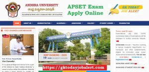 APSET Exam 2020 – Apply Online for AP State Eligibility Test