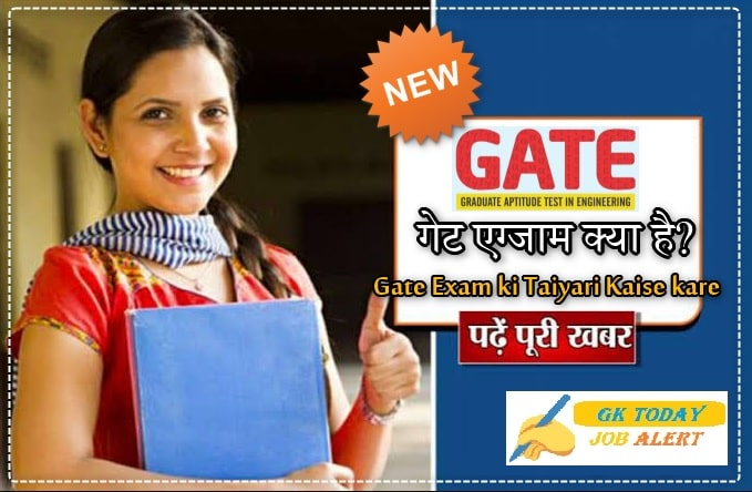 GATE Exam Kya Hai ? Syllabus, Exam Pattern, Eligibility | GATE Exam Ki Taiyari Kaise Kare