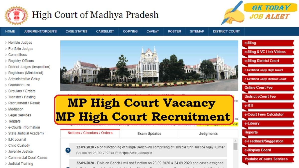 MP High Court Vacancy 2020 – Apply Online for 252 Civil Judge Class II (Entry Level) @mphc.gov.in
