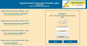 RBSE 12th Supplementary Result 2020 RBSE Arts, Commerce & Science Supplementary Result 2020