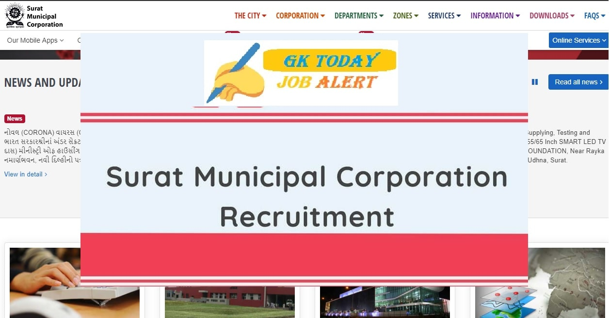 Surat Municipal Corporation Recruitment 2021 – Apply Online for 1136 Health Worker & Supervisor Posts