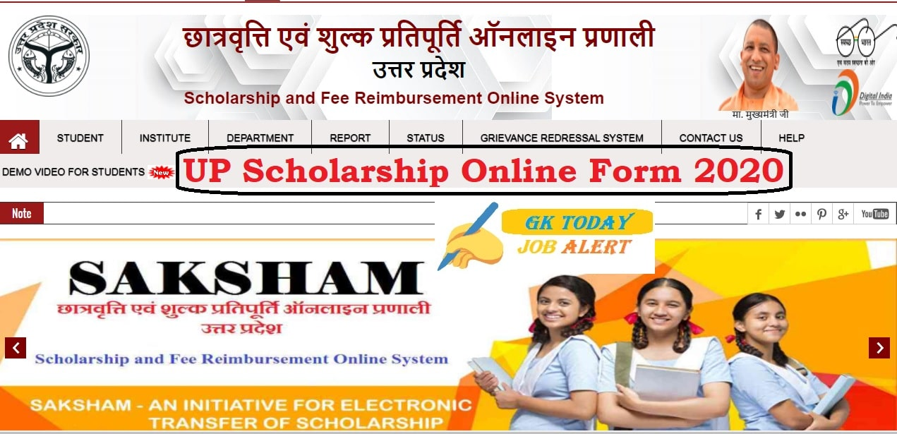 UP Scholarship Online Form 2020 Pre and Post Matric
