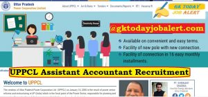 UPPCL Assistant Accountant Recruitment 2020 Notification Out: Apply For 33 Vacancies, Know Eligibility, Exam Pattern