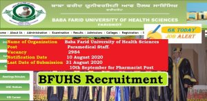 BFUHS Recruitment 2020 For Paramedical Staff: Last Date To Apply For Pharmacist Post Extended