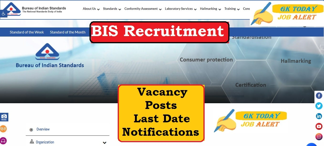 BIS Recruitment 2020 - ASO, Personal Asst Jr Translator & Other Posts Last Date Extended Apply @bis.gov.in