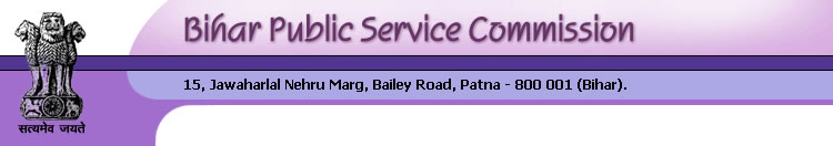 BPSC CCE recruitment