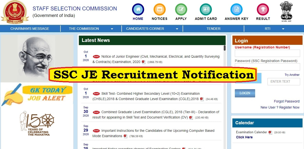 SSC JE Recruitment Notification 2020 – Exam date Apply Online @ssc.nic.in