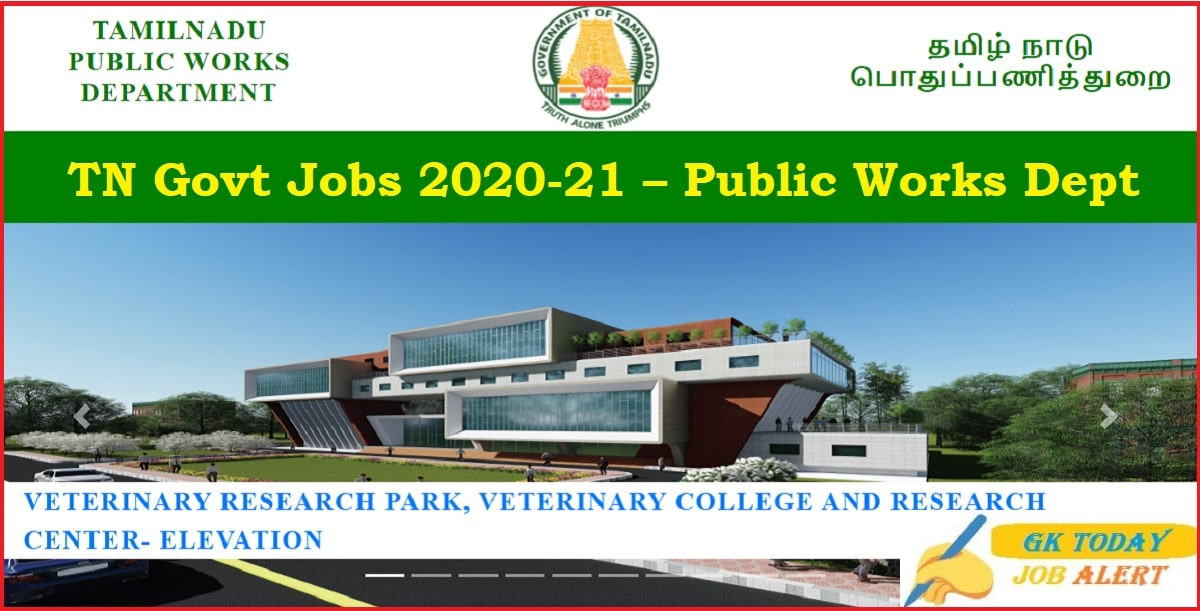 TN Govt Jobs 2020-21 Public Works Dept