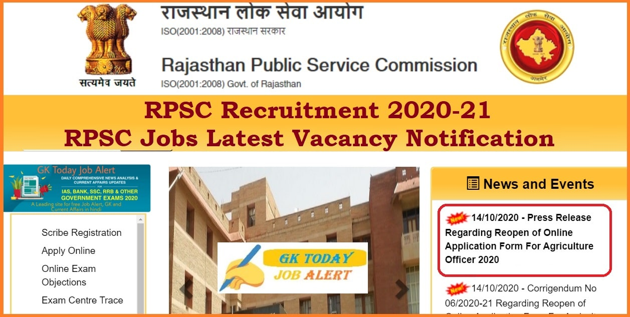 RPSC Recruitment 2020, RPSC Jobs Latest 70,000+ Vacancy Notification